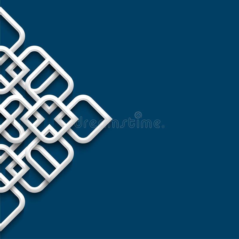 3d w język arabski stylu biały ornament ilustracji