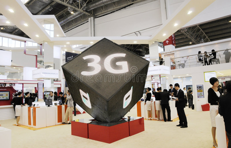 3G exhibition royalty free stock photography