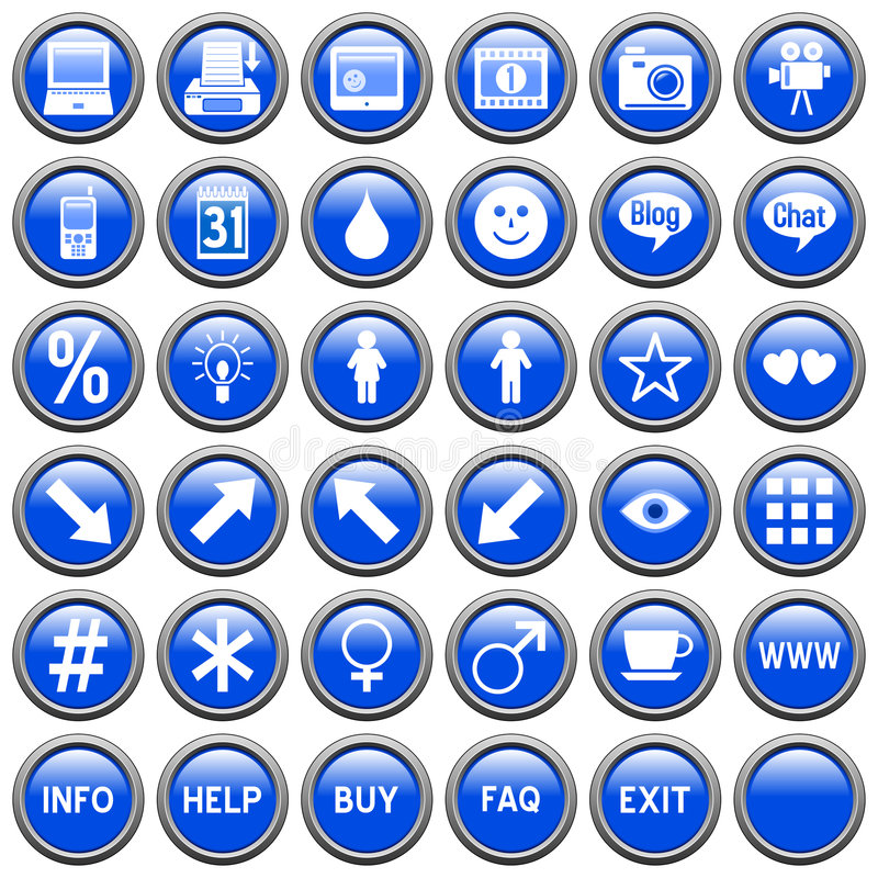 4个蓝色按钮来回万维网 向量例证
