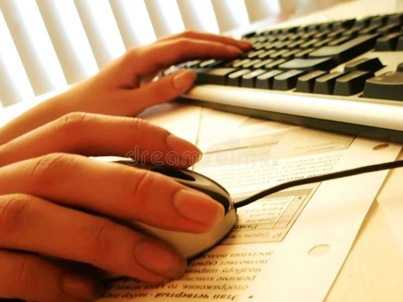 4台计算机办公室 免版税库存图片