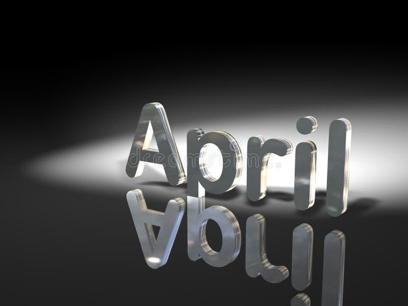 4月反映 向量例证