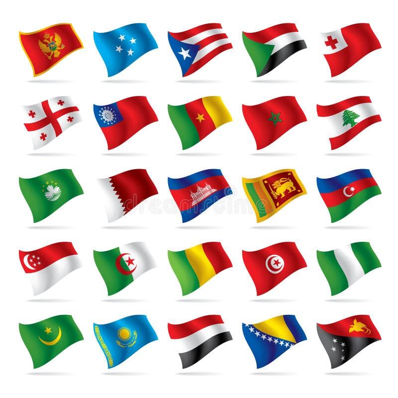 4 флага установили мир иллюстрация вектора