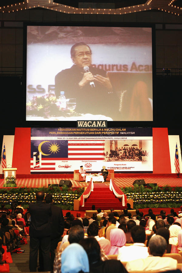 4. Premierminister des Bottich-Dr.-Mahathir Malaysia stockfotografie