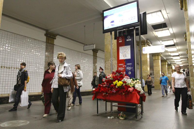 40 th day after the terrorist attacks in Moscow. At the station Park Kultury in the 40 th day after the terrorist attacks on the stations of metro in Moscow stock photography