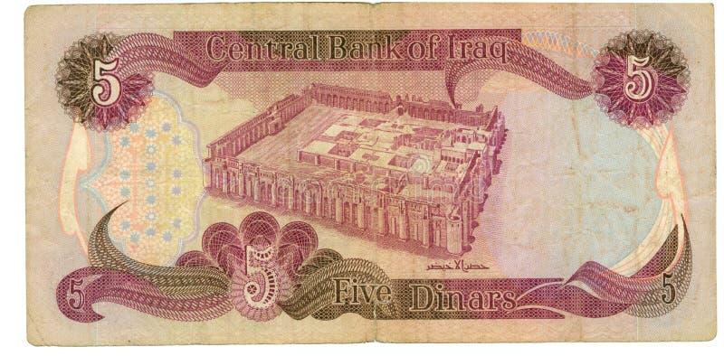 5个票据第纳尔伊拉克 免版税库存照片