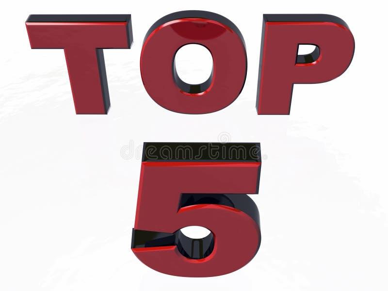 5顶层 向量例证