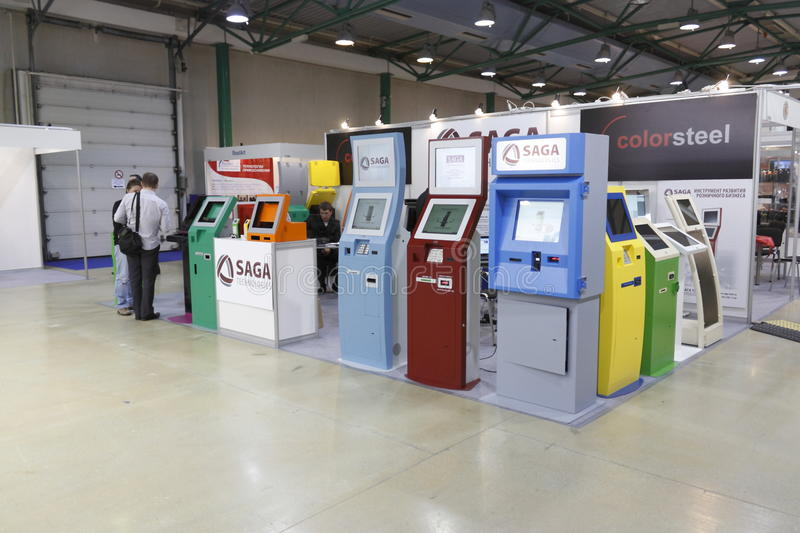 Download 5 International Vending Exhibition 23-25 March 201 Editorial Stock Image - Image of event, vending: 18932474
