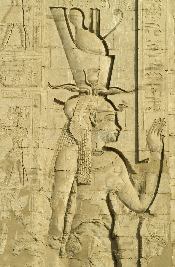 5 sztuk egipcjanin fotografia stock