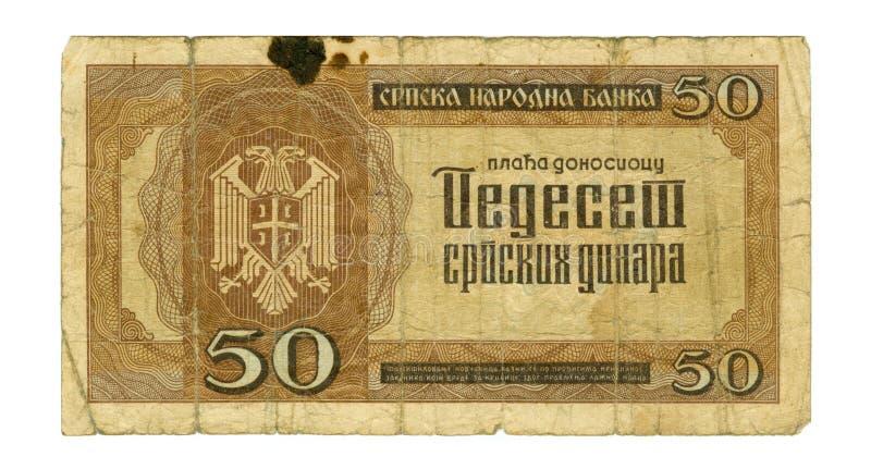 50 1942发单第纳尔塞尔维亚 库存图片