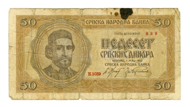 50 1942发单第纳尔塞尔维亚 库存照片