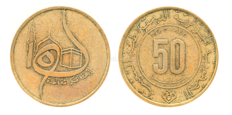 50 Centimes - dinheiro de Argélia imagens de stock