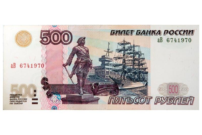 500块卢布俄语 免版税库存照片