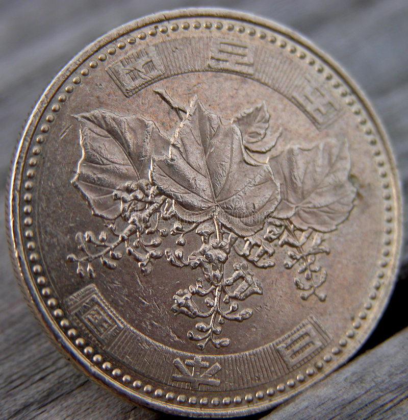 500 иен монетки задней стороны Стоковое Изображение