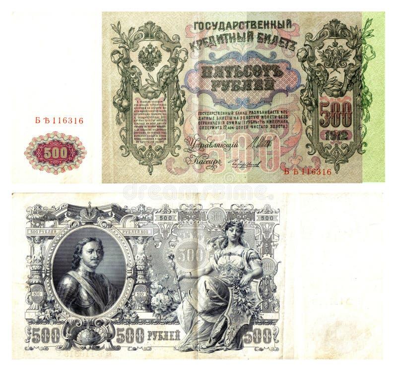 500 рублевок времени czarist стоковая фотография rf
