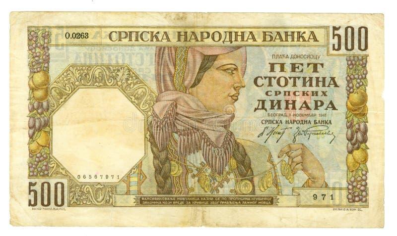 500 1941个票据第纳尔塞尔维亚 库存照片