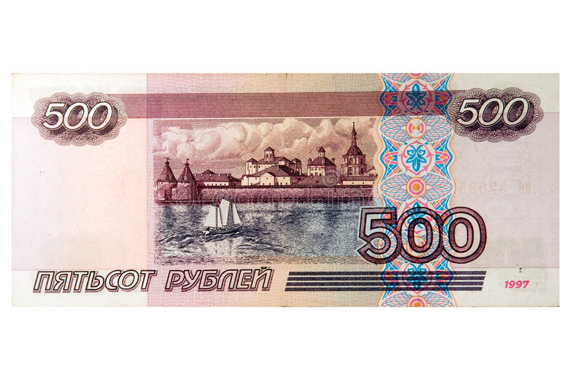 Download 500 russian roubles stock image. Image of tourism, rubl - 168559