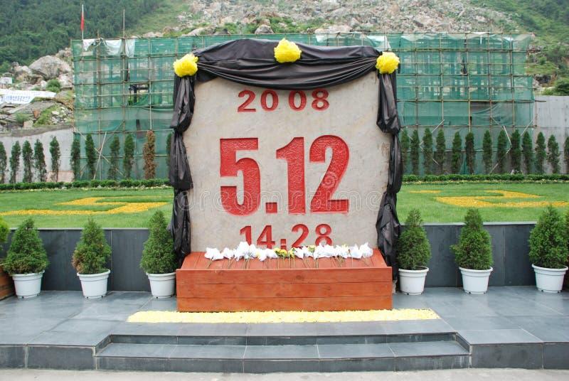 512 2008 jordskalvmonument fördärvar wenchuan royaltyfri foto