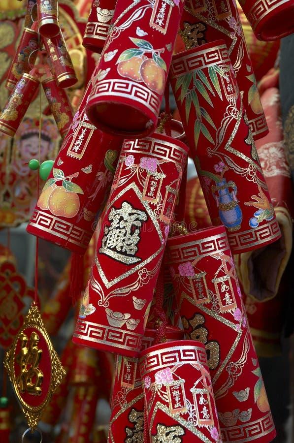 6 Nya år För Kinesgarnering Royaltyfria Bilder