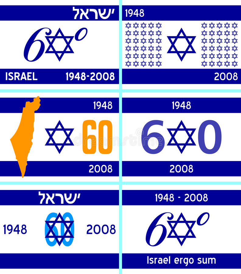 Download 60th Anniversary of Israel stock illustration. Image of hebrew - 3926359