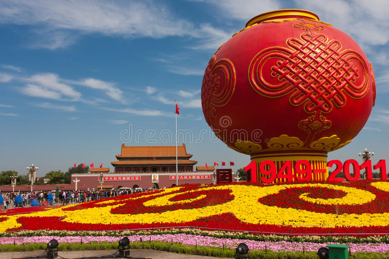 The 62th anniversary of the founding of PRC stock images