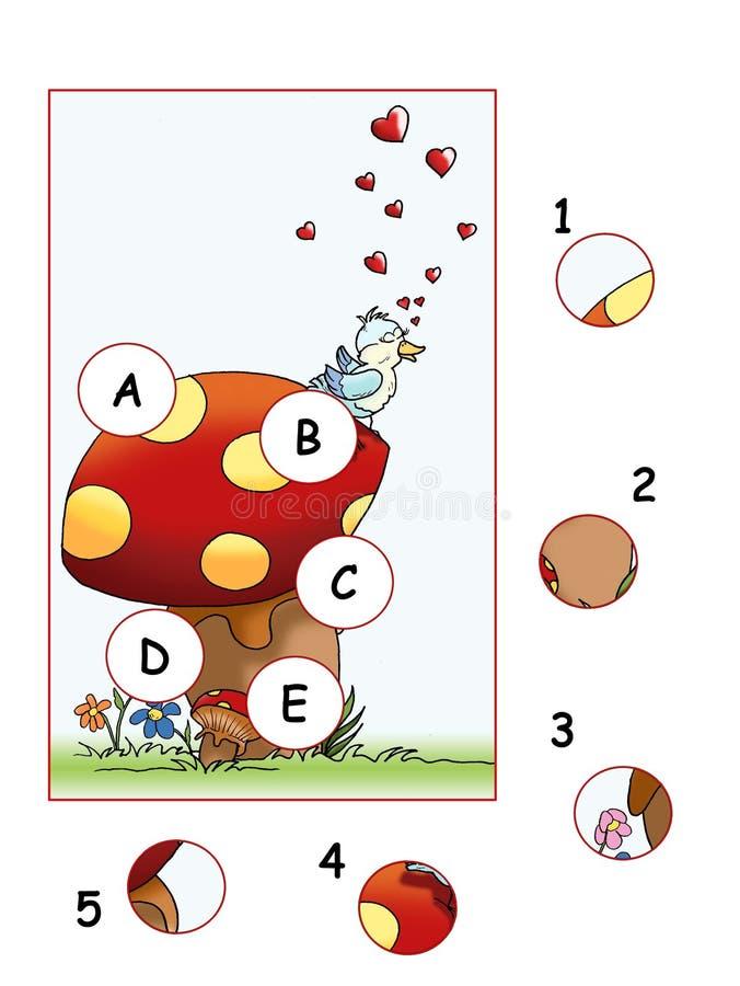64 gemowego target1324_0_ kawałka ilustracja wektor