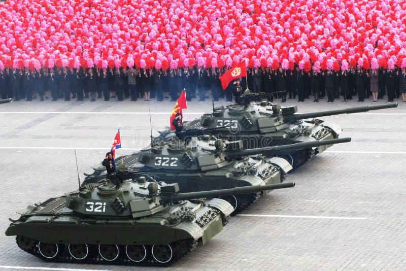 The 65th anniversary of North Korea labor party stock image