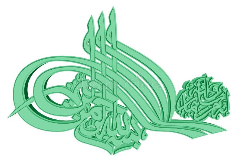 7 islamskiego symbol modlitwa ilustracji