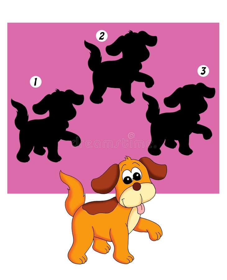 74条狗比赛树荫 向量例证