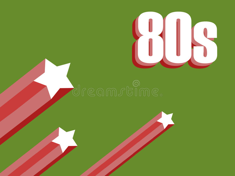 80s星形 向量例证