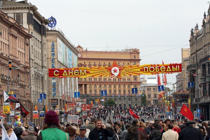 9-ое мая Россия стоковая фотография