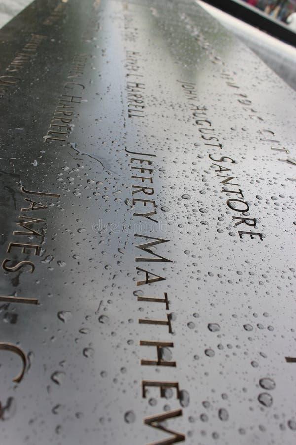 9/11 di memoriale immagini stock libere da diritti
