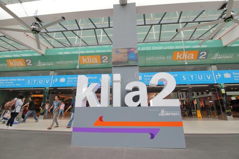 Aéroport Kuala Lumpur Malaysia de KLIA images stock