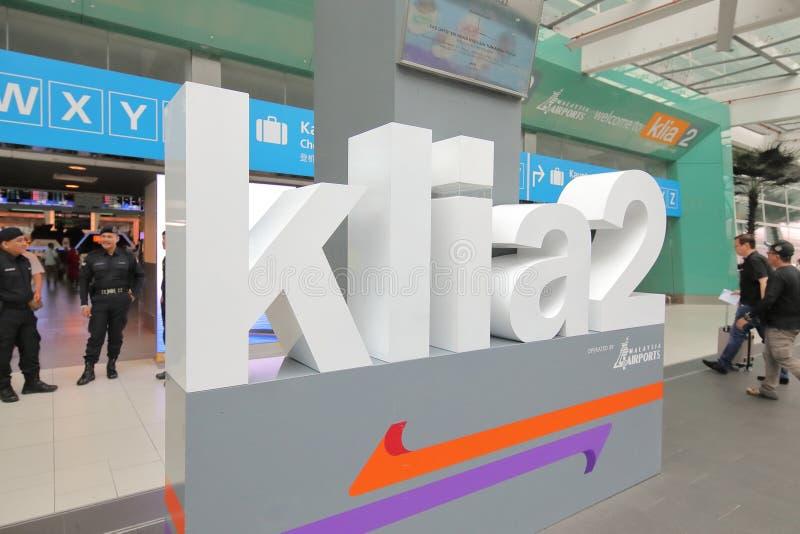 Aéroport Kuala Lumpur Malaysia de KLIA photos libres de droits