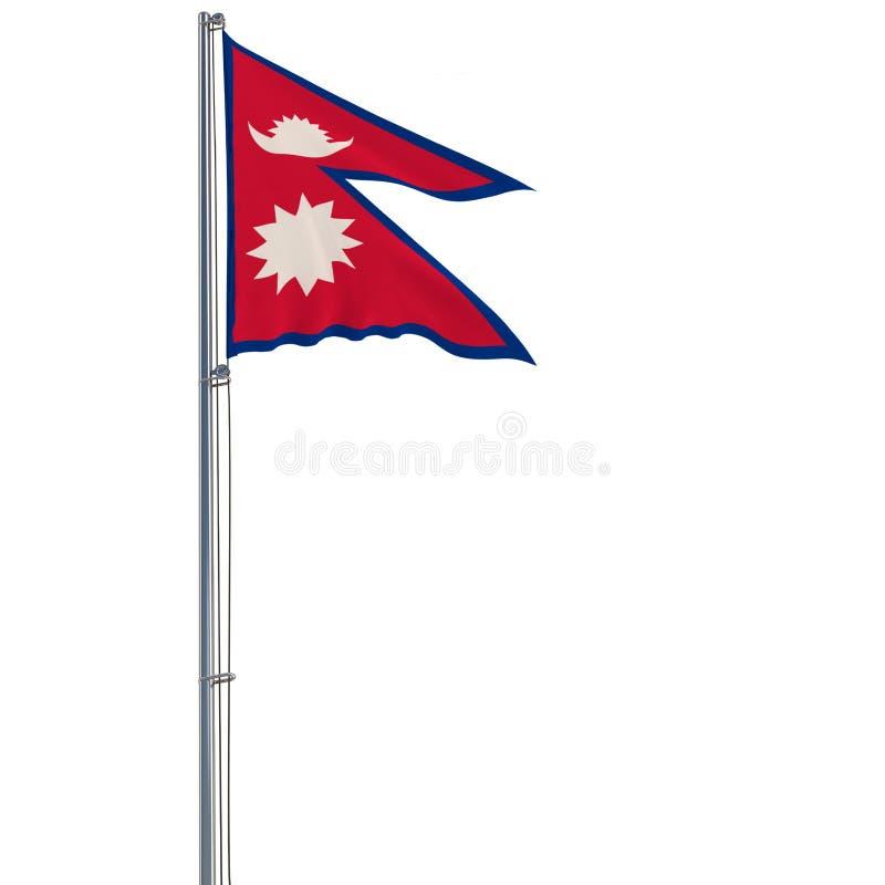 Aísle la bandera de Nepal en la asta de bandera que agita en viento en blanco ilustración del vector