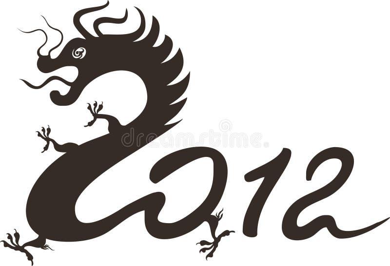 Año 2012 del dragón. Zodiaco chino stock de ilustración