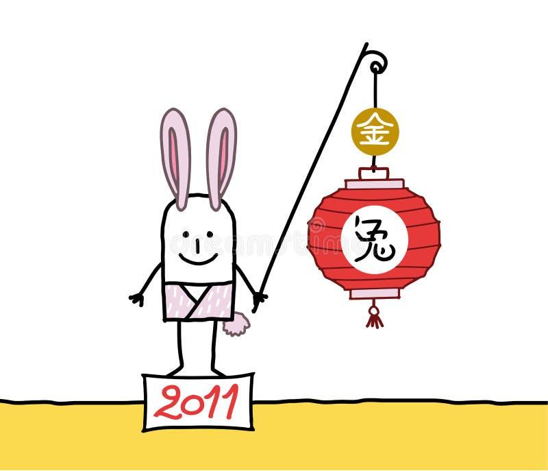 Año chino 2011 stock de ilustración