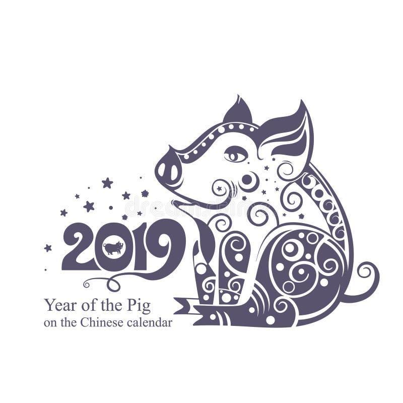 Año chino de la muestra del zodiaco de cerdo Cerdo adornado 2019 libre illustration