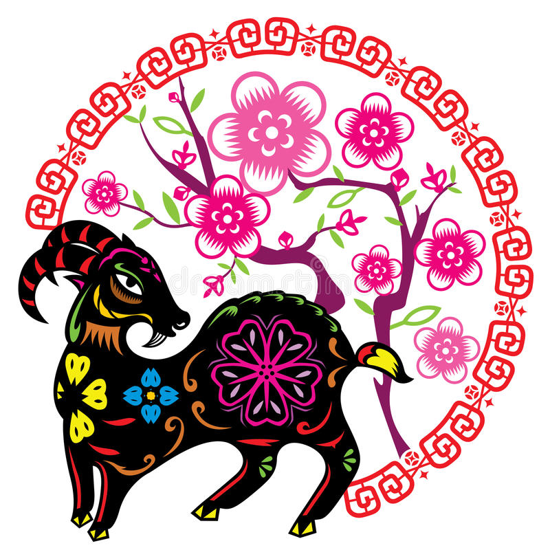 Año chino de Lucky Sheep Lamb ilustración del vector