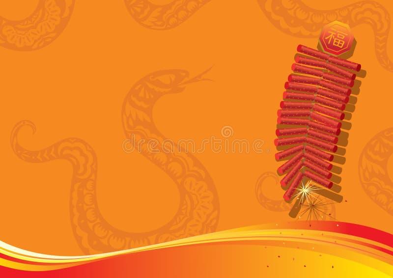 Año de elemento del diseño del fondo de la serpiente ilustración del vector