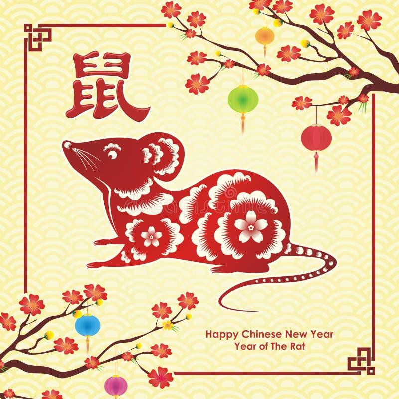 Año de la rata, diseño chino del vector del Año Nuevo ilustración del vector