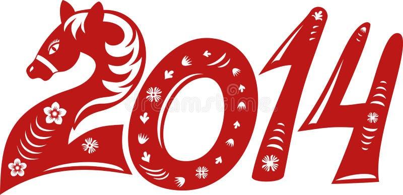 Año 2014 del caballo. ilustración del vector