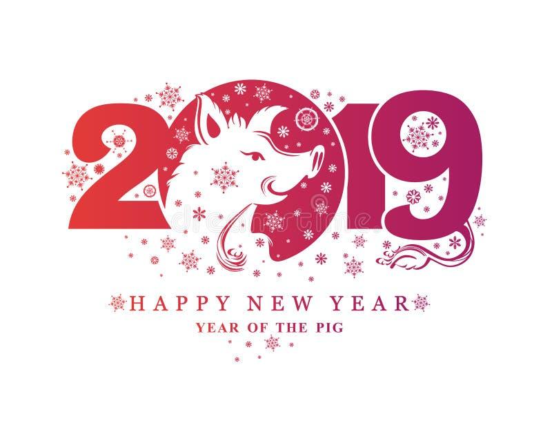 Año del cerdo 2019 Modelo plano 2019 y cabeza y copos de nieve sonrientes del verraco libre illustration
