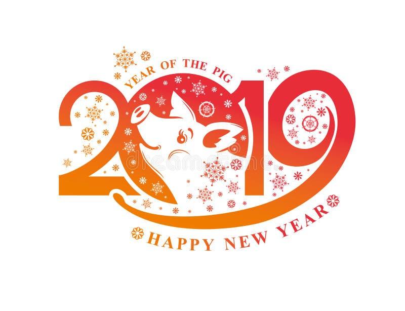 Año del cerdo 2019 Modelo plano 2019 y cerdo y copos de nieve lindos sonrientes ilustración del vector