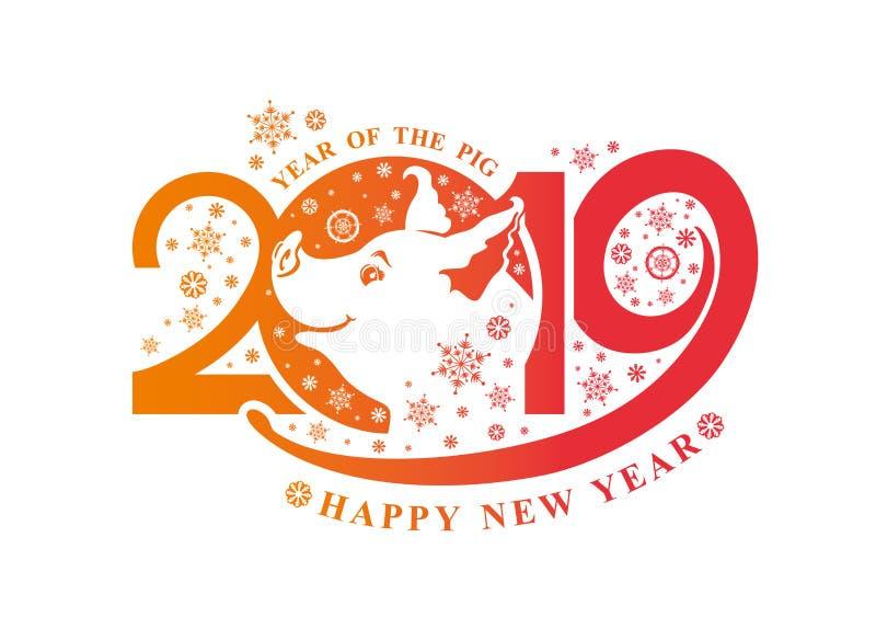 Año del cerdo 2019 Modelo plano 2019 y cerdo y copos de nieve lindos sonrientes libre illustration