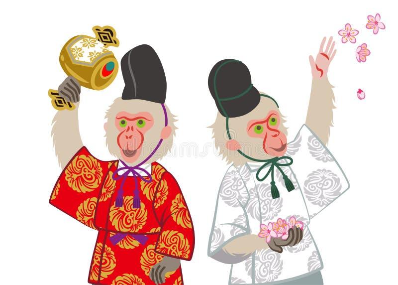 Año del clip art del mono - cintura del kimono para arriba ilustración del vector