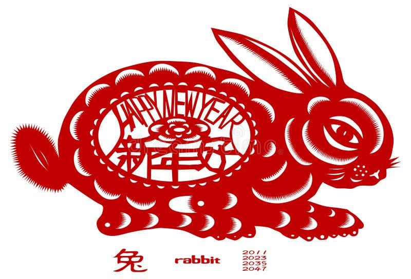 Año del conejo stock de ilustración