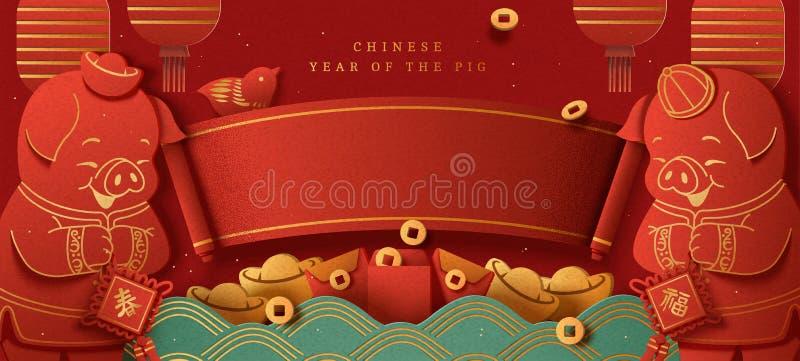 Año del diseño del cartel del cerdo ilustración del vector