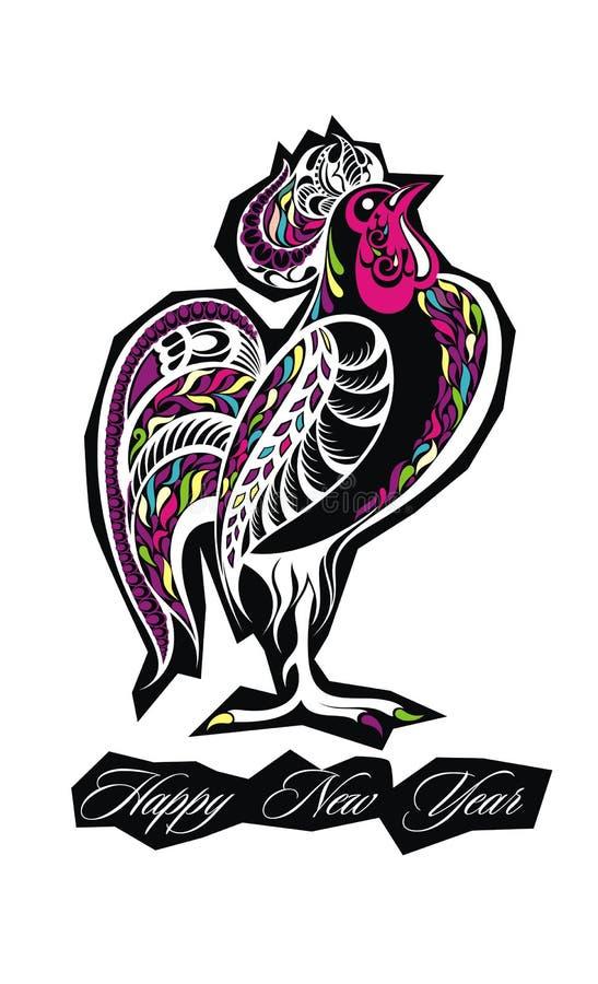 Año del gallo libre illustration
