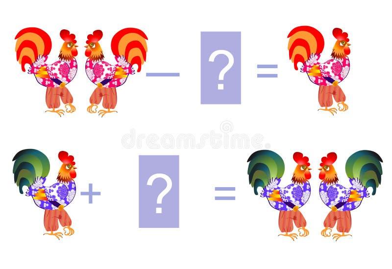 Año del gallo Ejemplo de la historieta de la adición y de la substracción matemáticas libre illustration