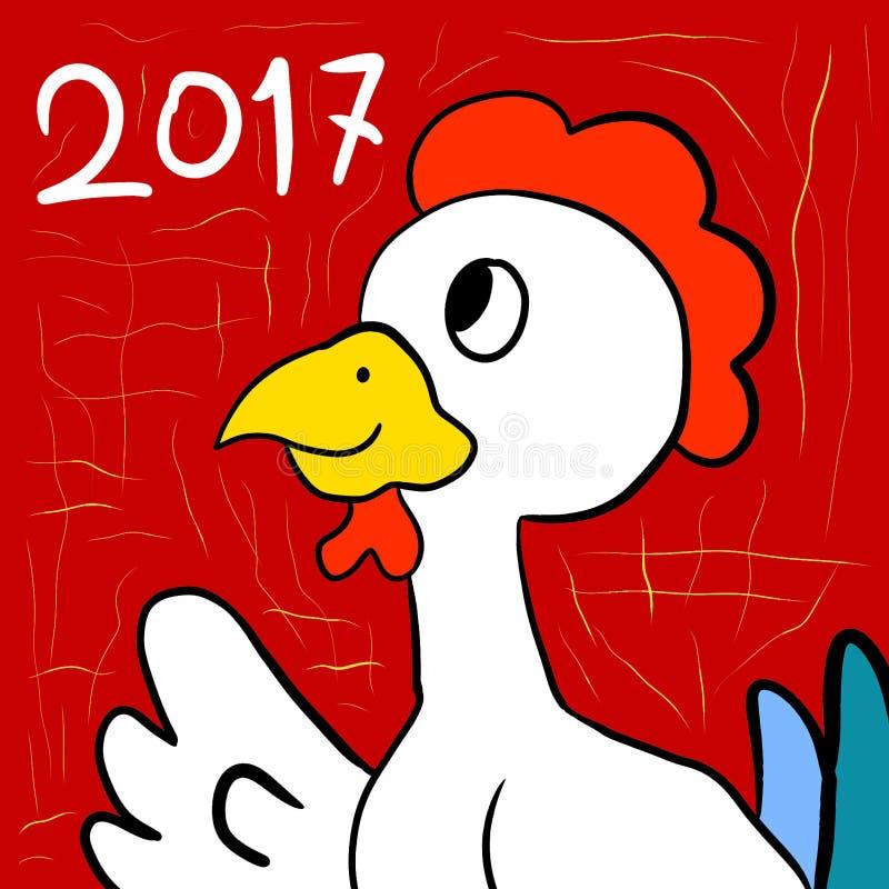 Año del pollo libre illustration